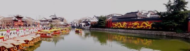 cropped-nanjing_pano.jpg